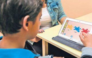 app per bambini autistici