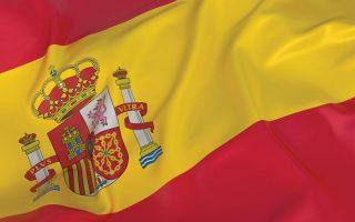 app per imparare lo spagnolo
