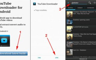 app per scaricare video anche da YouTube e film su Android